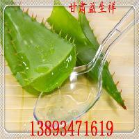 芦荟大黄素 厂家包邮 专业提取 基地生产