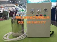 西安二次供水水箱消毒器