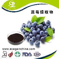 蓝莓冻干粉 蓝莓提取物 蓝莓果粉 速溶纯粉 高含量VC