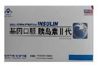 基因口服胰岛素(二)2代官网价格