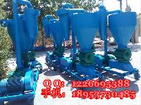 吉林市軟管氣力抽糧機 自吸式除塵粉料輸送機