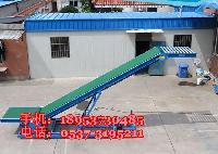 800带宽爬坡升降运输机 Z字形输送机 装车传送带