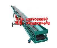 600寬袋裝糧食輸送設備 10米裝車皮帶輸送機價格
