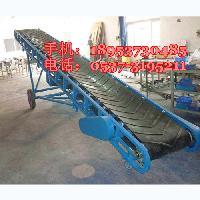 500带宽散粮爬坡输送带 东莞市皮带运输机厂家