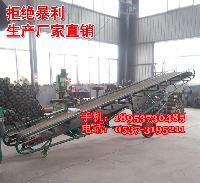 金華市槽型散料運輸機 防滑移動升降式輸送機