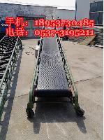 江蘇皮帶輸送機廠家 裝卸車用傳送機