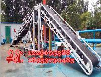 散粮爬坡输送带 固定式装车运输机 升降型皮带输送机