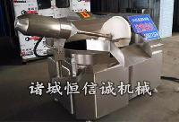不锈钢ZB-80斩拌机