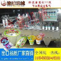 绿豆沙冰灌装封口机早餐八宝粥灌装封口机果冻杯灌装机