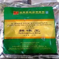 港阳GY2303B鲜味王 肉制品 食品汤料 酱卤增鲜 火锅调味1000克