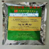 港阳透骨香粉500g 增香去腥卤菜熟食厂家直销 麻辣汤料烤肉烤鸭