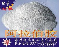 增稠剂阿拉伯胶生产厂家价格作用