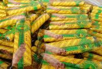 波纹蛋卷双根包装机 波纹蛋卷双根理料包装线