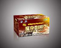 365美味瘦身咖啡见效快吗
