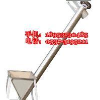 品牌好升降可调型螺旋提升机 螺旋输送机专业制造商xy1