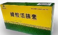 蜂胶活胰素@质量保证--优惠促销【官方】价格