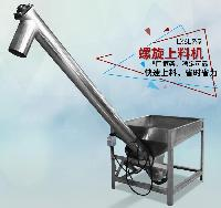 粉碎机专用上料好搭档不锈钢螺旋式上料机