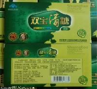 双宝清糖多少钱一盒 一般价格 官方网站