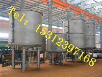 节能环保|高效持续|硫化铝干燥机|圆盘刮板干燥机