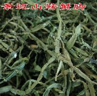 彝山香普洱茶【正宗野生螃蟹腳】景邁500年野生茶古樹茶