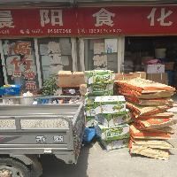 广州清怡TBHQ 食用油抗氧化剂