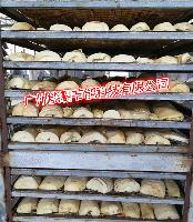 米粉烘干机  节能米粉烘干设备