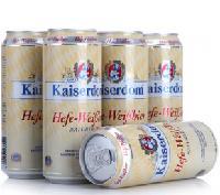 凯撒进口啤酒价格、凯撒白啤酒团购价、假一罚十