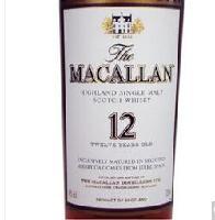 麦卡伦批发、麦卡伦12年价格、单一麦芽威士忌批发