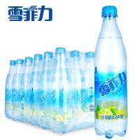 盐汽水代理商、雪菲力盐汽水价格、柠檬味盐汽水600ml*24/箱