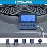 空氣能熱水工程