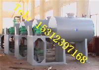 溶剂回收 二三酸干燥机 真空耙式干燥机