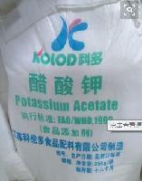 食品级三水醋酸钠