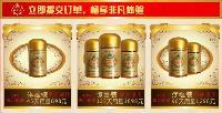 湖南润生保健食品有限公司招商