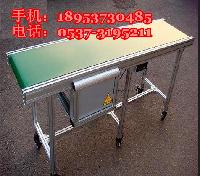 鋁型材皮帶輸送機 傾斜爬坡運輸機 小型皮帶機