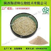 代餐粉厂家生产 藜麦熟粉 藜麦粉 藜麦速溶粉