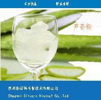 芦荟甙98% 芦荟苷 保质保量