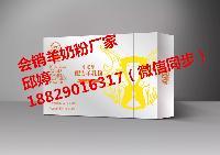 凯达乳业成人羊奶粉会销中老年400g盒装可OEM贴牌代加工