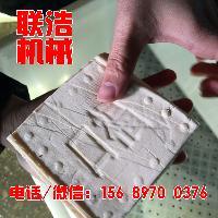 哪里有卖全自动冲浆豆腐机?