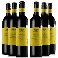 上海进口红酒经销商、澳洲纷赋红酒价格、纷赋黄牌红酒批发