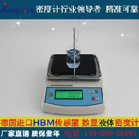 直读式液体数显比重测试仪液体密度计