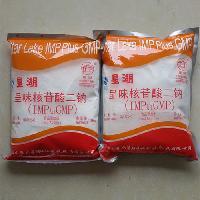 供应鲜味剂呈味核苷酸二钠1kg/袋