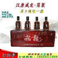 汉唐威龙酒养生酒男性用酒正品保证厂家直销西安圭峰