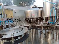 厂家直销茶饮料生产线