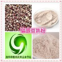 熊猫豆熟粉厂家熟熊猫豆粉熟花豆粉价格 谷物代餐粉