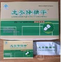 龙参降糖平正品价格/一盒多少钱
