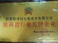 蕨菜提取物  食品   厂家