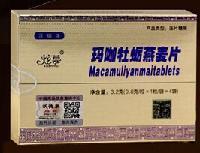 玛咖牡蛎燕麦片价格 多少钱一盒