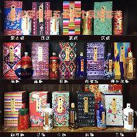 贵州茅台酒56个民族纪念酒套装