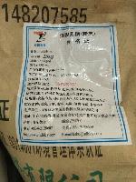 百龙食品级低聚果糖