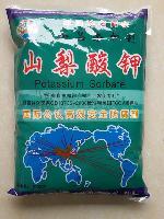 防腐剂山梨酸钾食品级1kg/袋